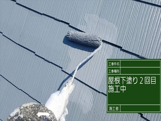 屋根塗装下塗り2回め_0409_M00028 (1)