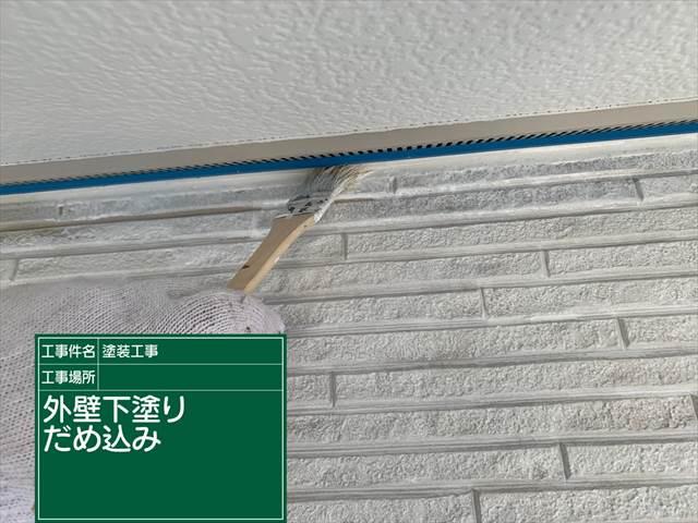 外壁下塗りだめ込み0908_a0001(1)007
