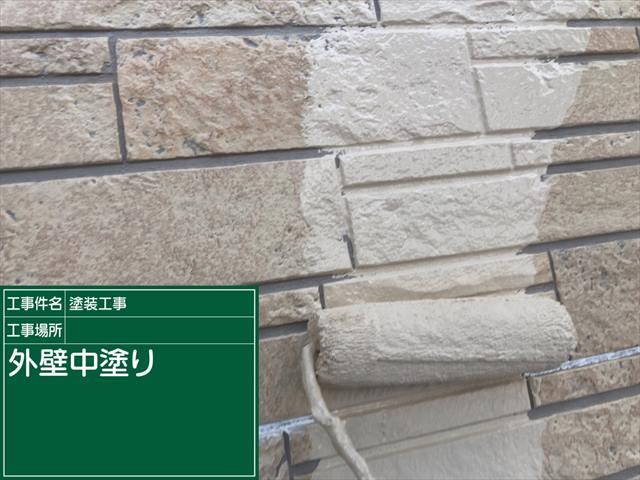 外壁中塗り1030_a0001(1)006