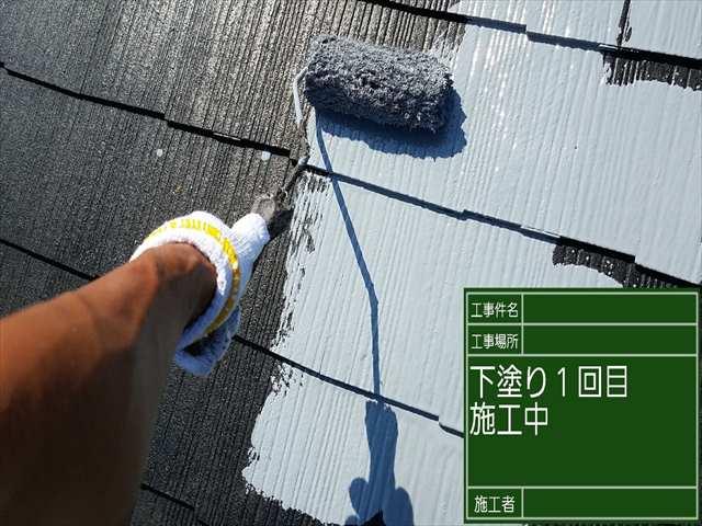 屋根塗装下塗り1回め_0822_M00033 (1)