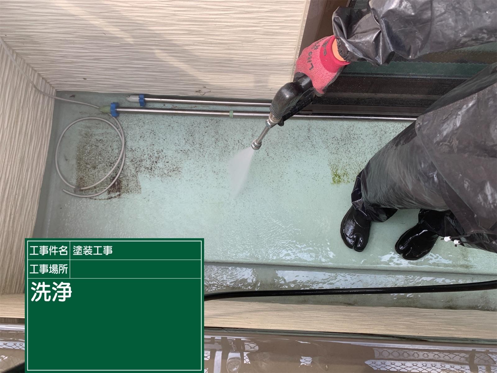 高圧洗浄ベランダ300017