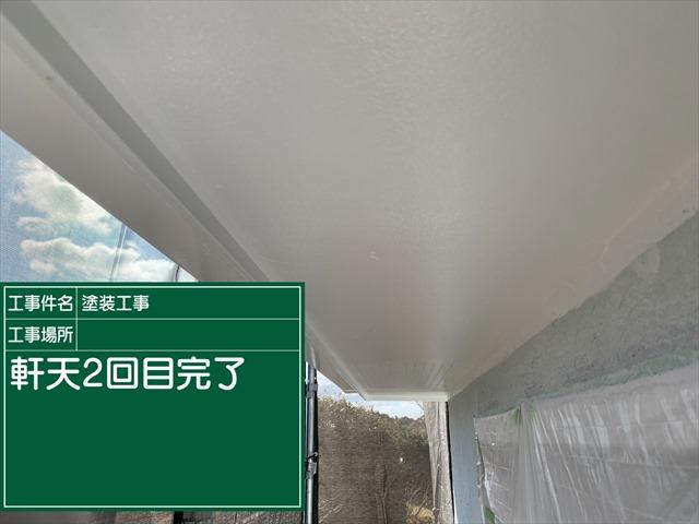 0119 軒天2回め(2)_M00020