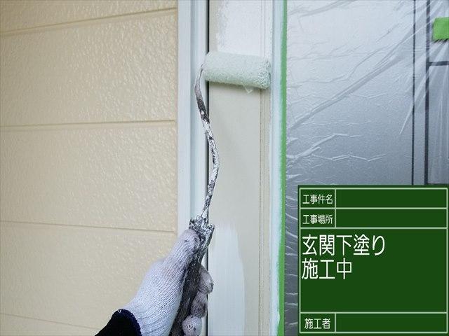 玄関下塗り_0506_M00028 (1)