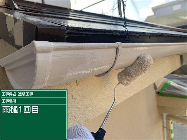 雨樋塗装_0507_M00029 (3)