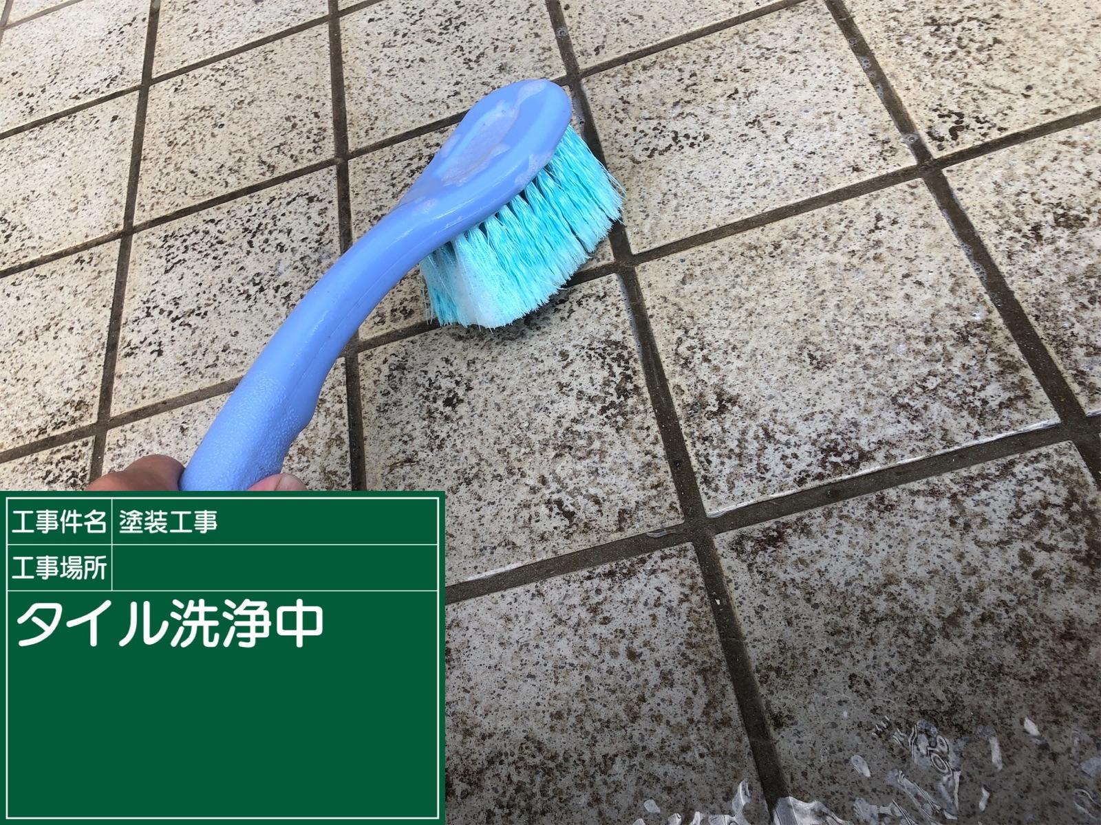 洗浄中タイル300009