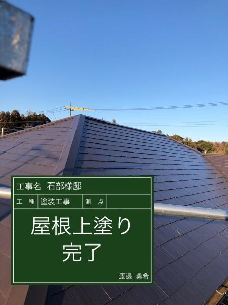 屋根⑨20027