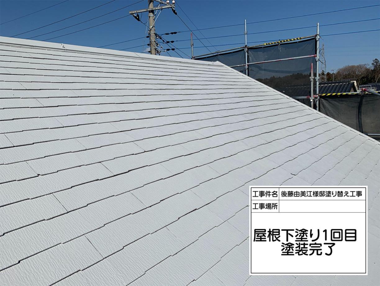 屋根下塗り1回目完了20190604