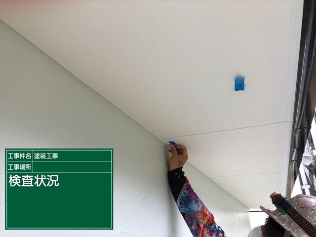 塗装検査_0417_M00026 (3)