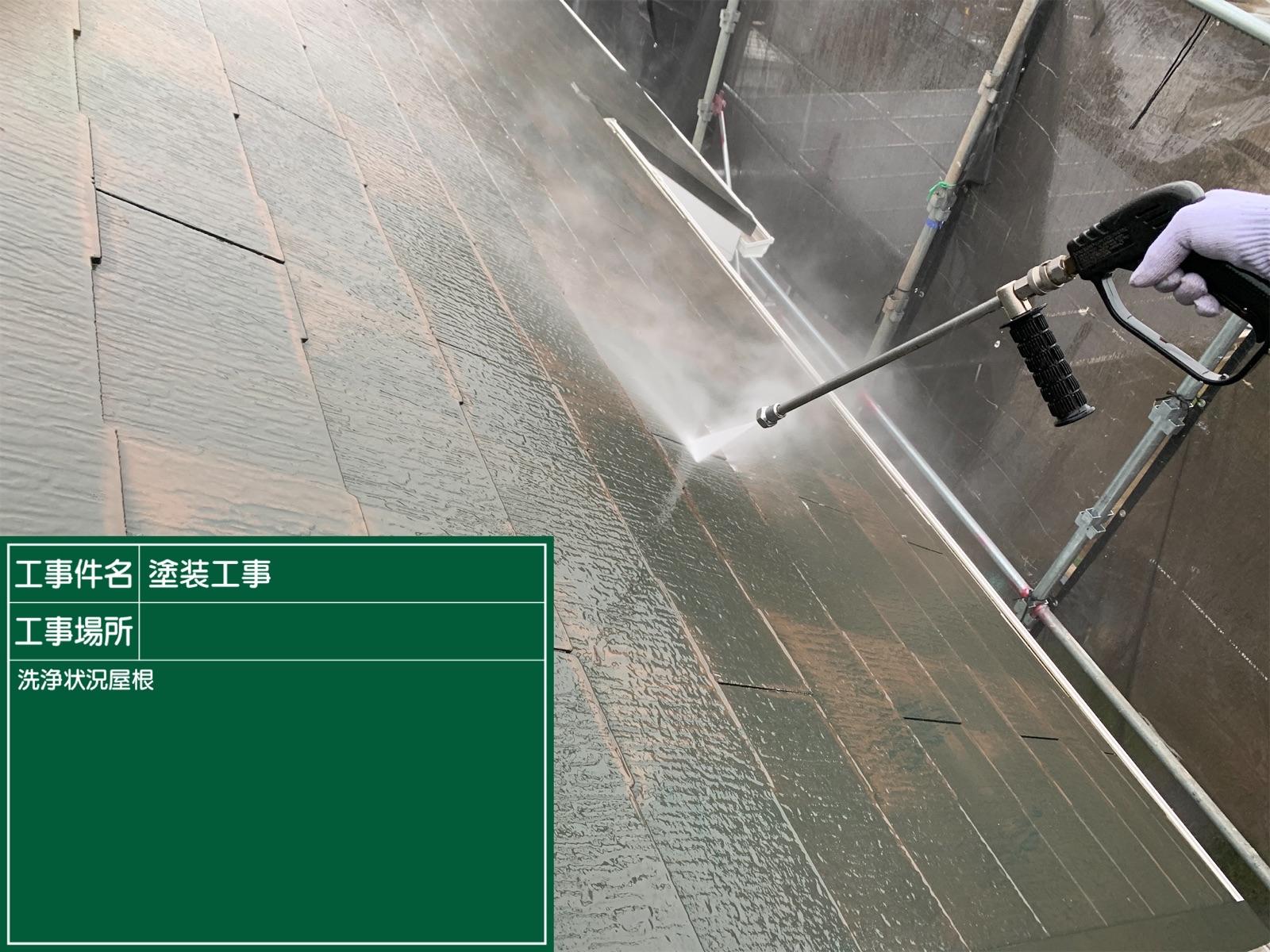 0108_高圧洗浄M00020 (2)