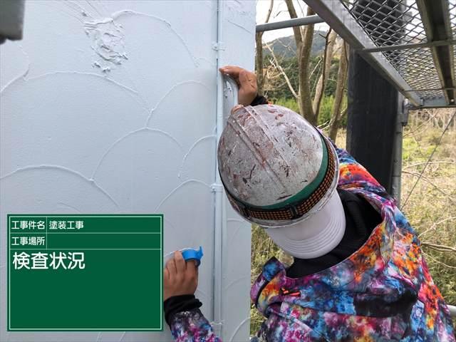 塗装検査_0417_M00026 (4)