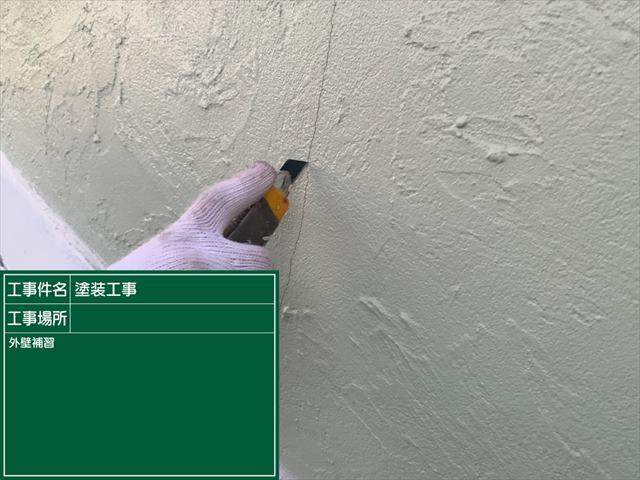 0114 外壁クラック補修(1)_M00020