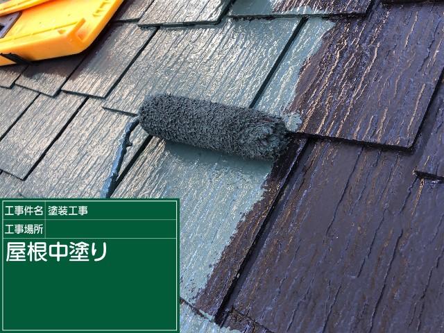 屋根⑥20028