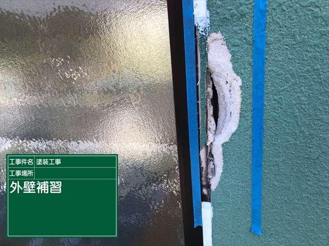 ALC外壁モルタル補修_0608_M00030 (1)