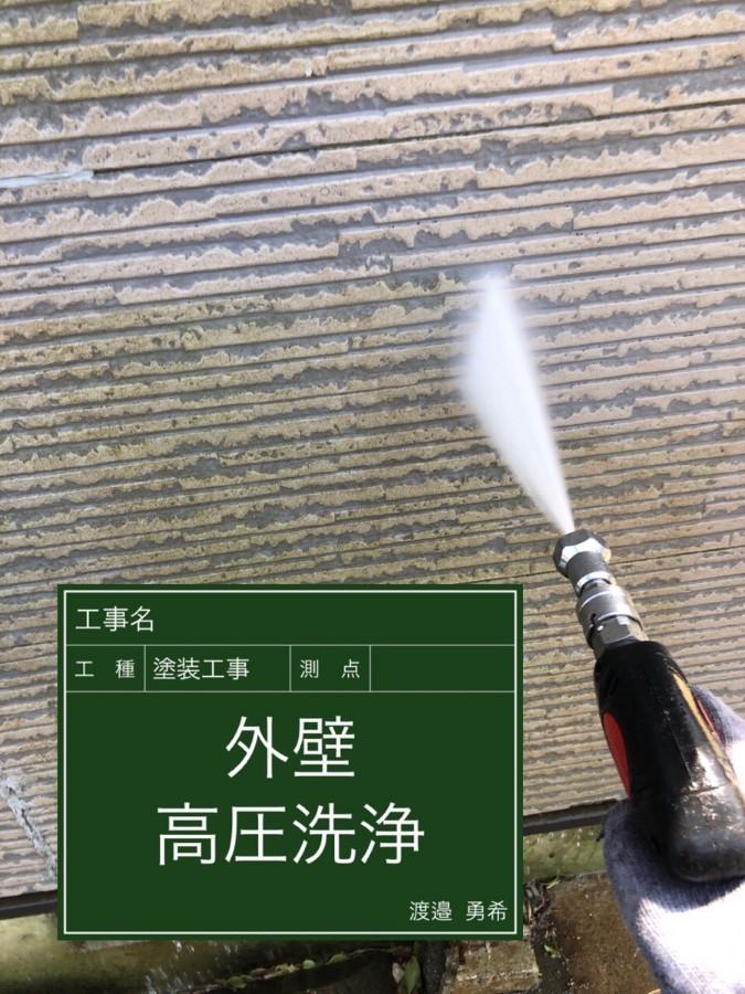 洗浄③20032