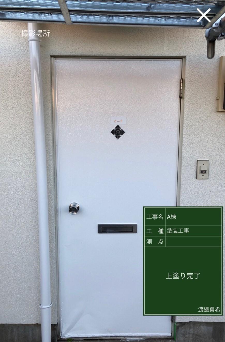 玄関ドア上塗り(3)_M00015