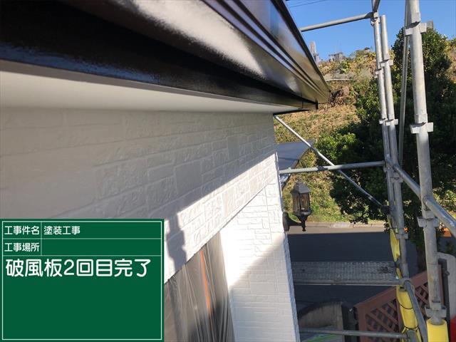 破風板1204_a0001(1)009
