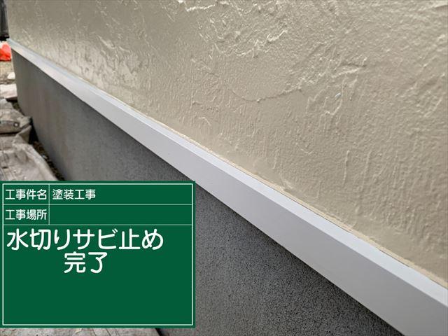 0126_水切り_M00020 (3)