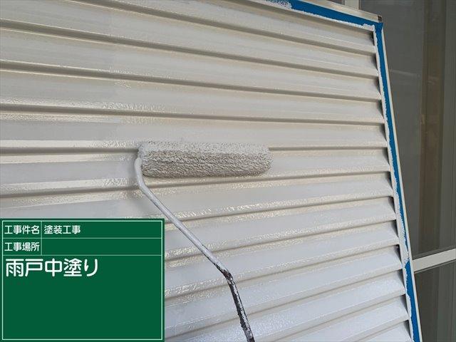 雨戸中塗り _0513_M00029 (1)