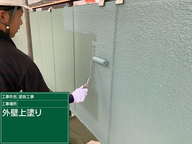 外壁上塗り_0624_M00030 (1)