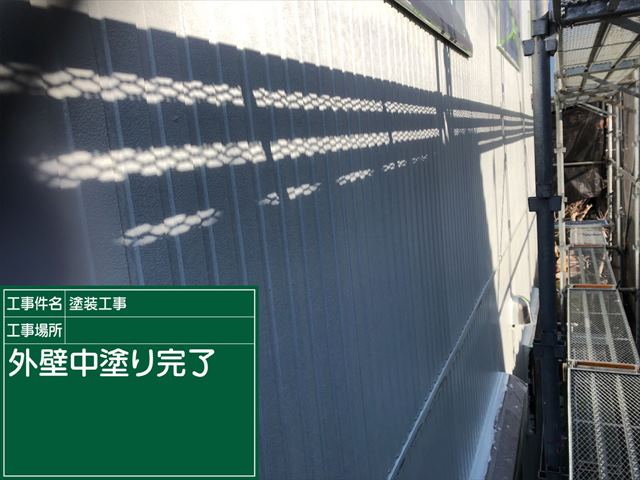 0120 外壁中塗り(2)_M00019