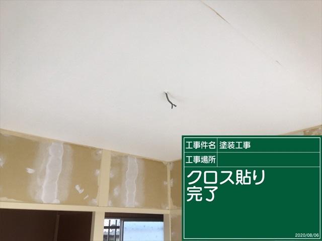 壁紙クロス貼り押さえ_0806_M00032 (5)