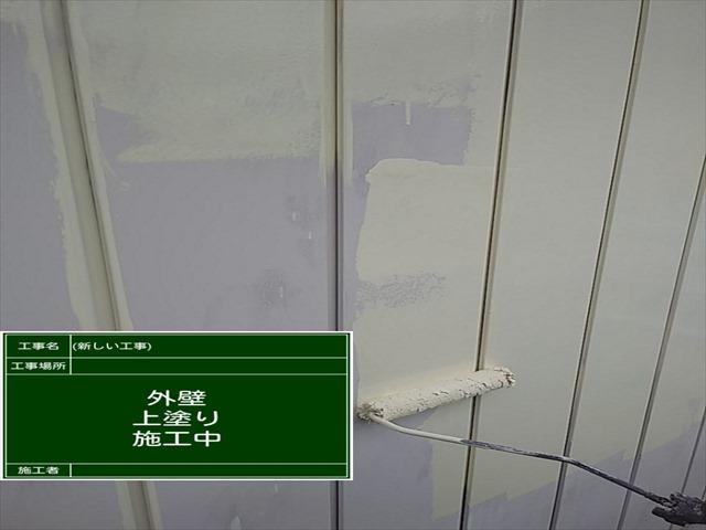 鉄部外壁塗装_0717_M00032 (1)