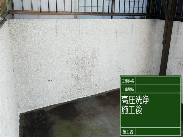 高圧洗浄完了_0303_M00027 (6)