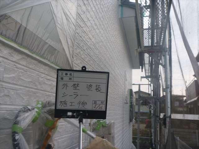 外壁1下塗り_M00003 (4)
