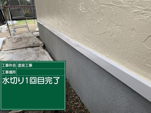 0126_水切り_M00020 (5)