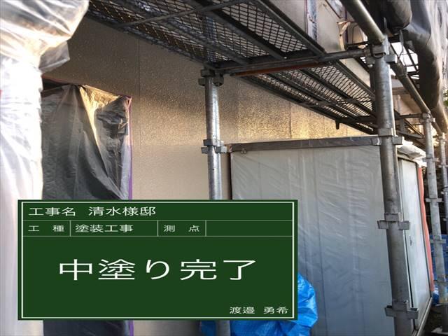 外壁中塗り_0321_M00023 (2)