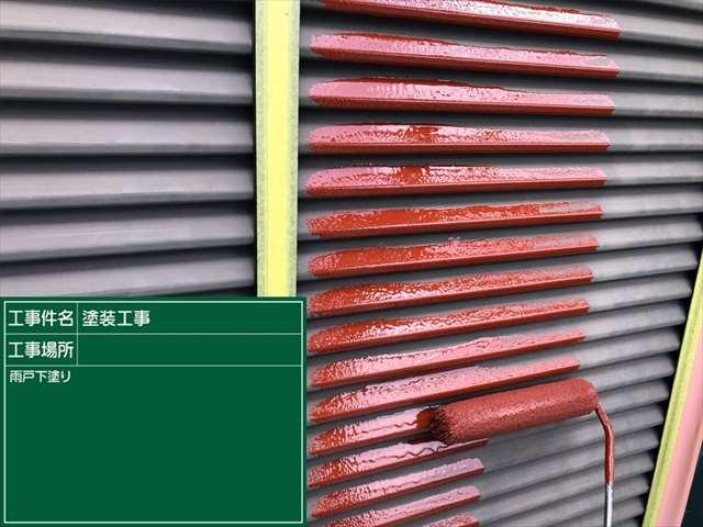 060雨戸下塗り_M00001