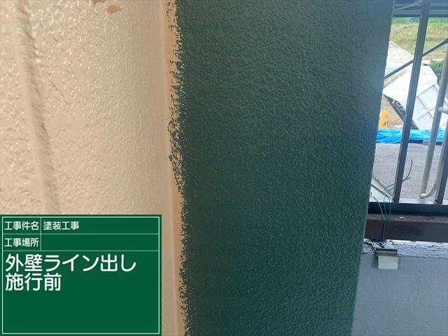 外壁ラインだし_0713_M00030 (1)