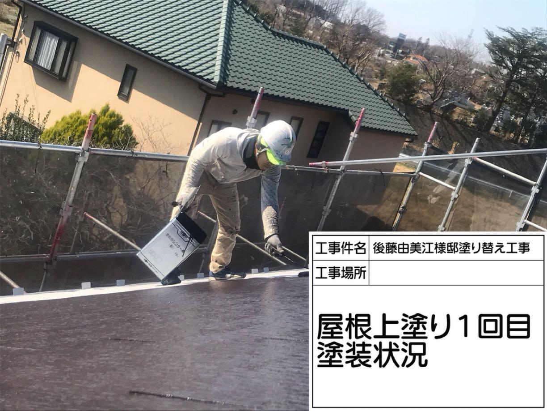 屋根上塗り1回目20190604