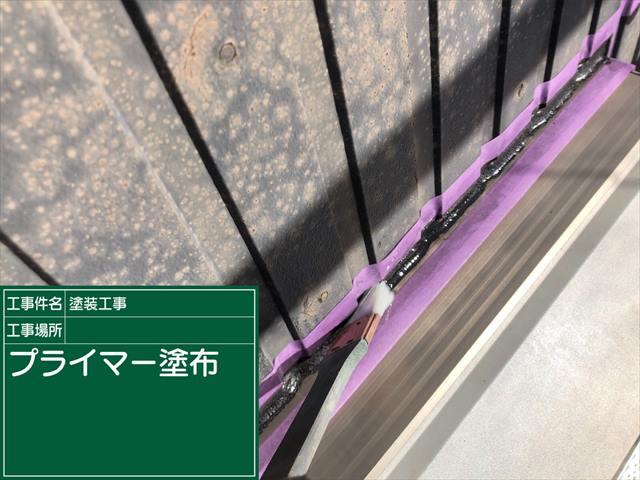0109 プライマー塗布(2)_M00019