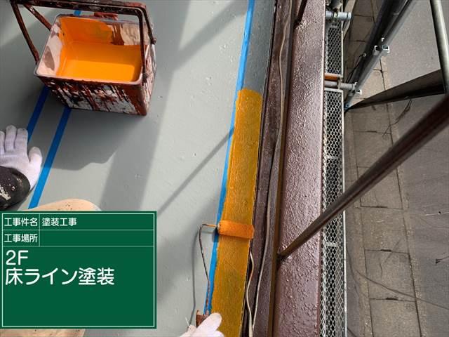 床ライン塗装_0313_M00022