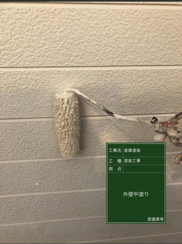 1229倉庫外壁中塗り_M00015