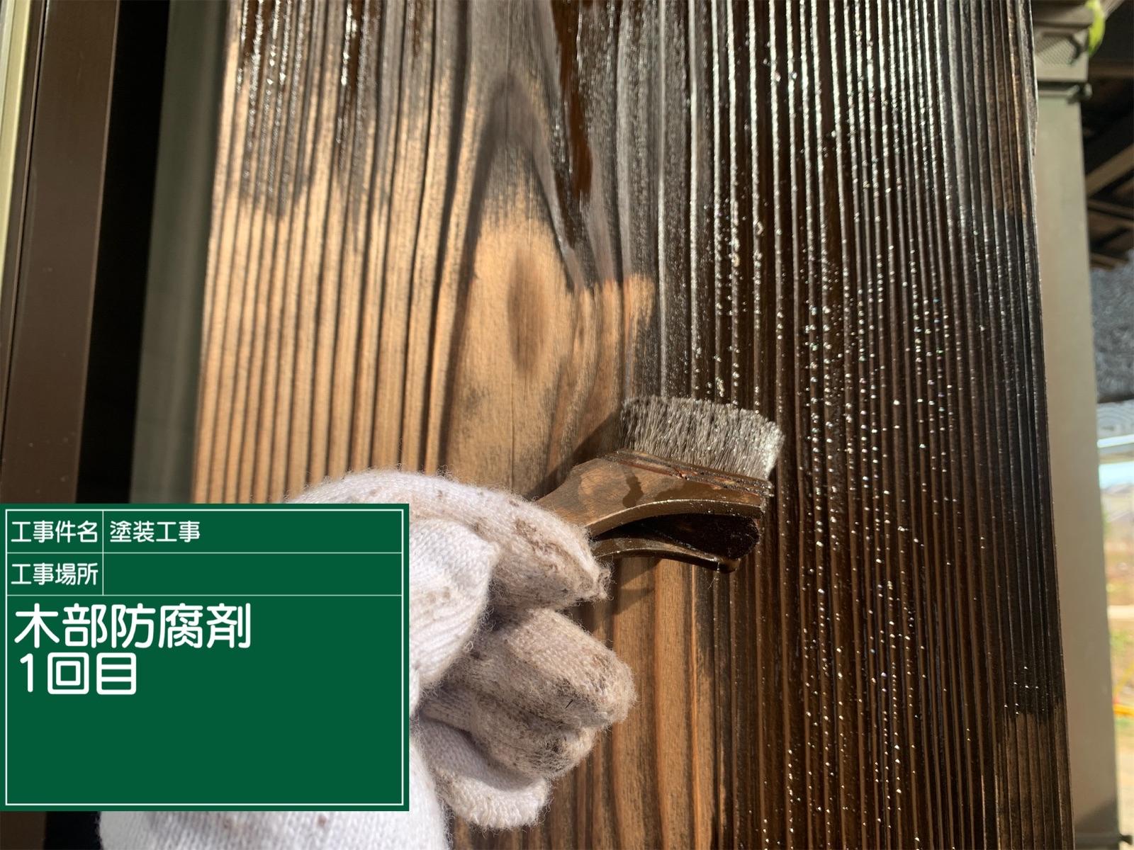 木部防腐剤1回目中(5)300018