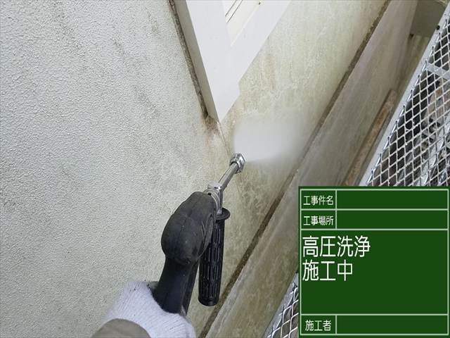窓高圧洗浄_0402_M00028 (2)