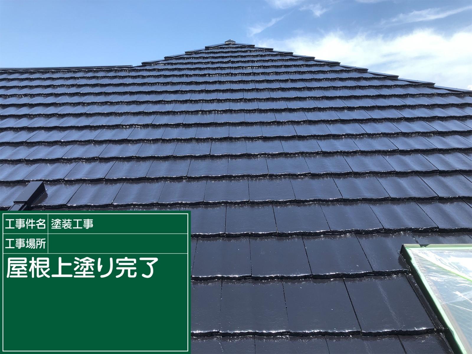屋根上塗り後300009