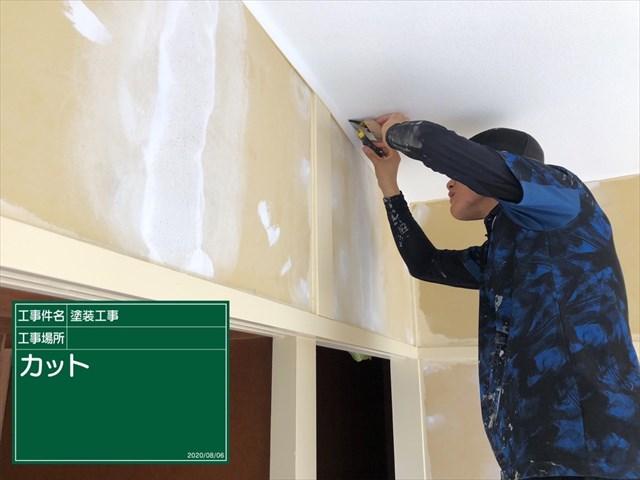 壁紙貼り押さえ_0806_M00032 (3)