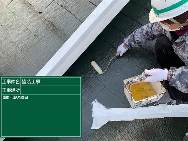 0114 屋根下塗り2回め(1)_M00020