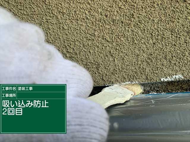 吸い込み防止2回目0220_a0001(1)001