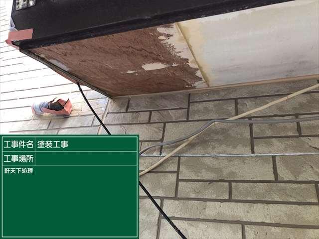 040軒天下処理板張り_M00001