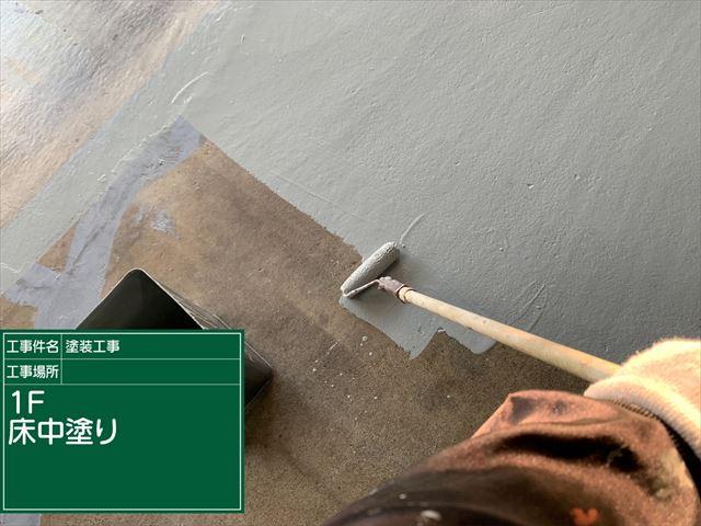 床中塗り_0319_M00022 (1)