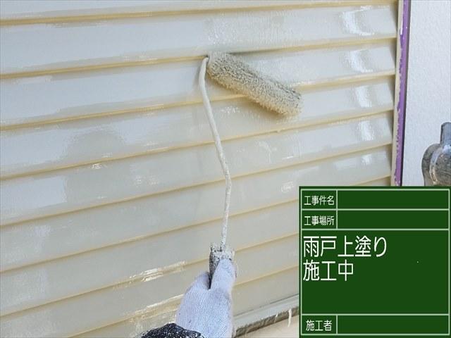 雨戸上塗り_0326_M00027 (1)