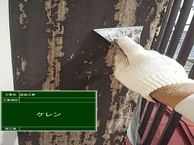 小壁_0703_M00032 (1)