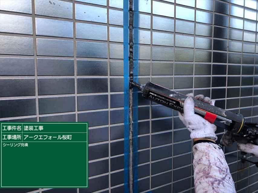 外壁ーシーリング充填_M00018