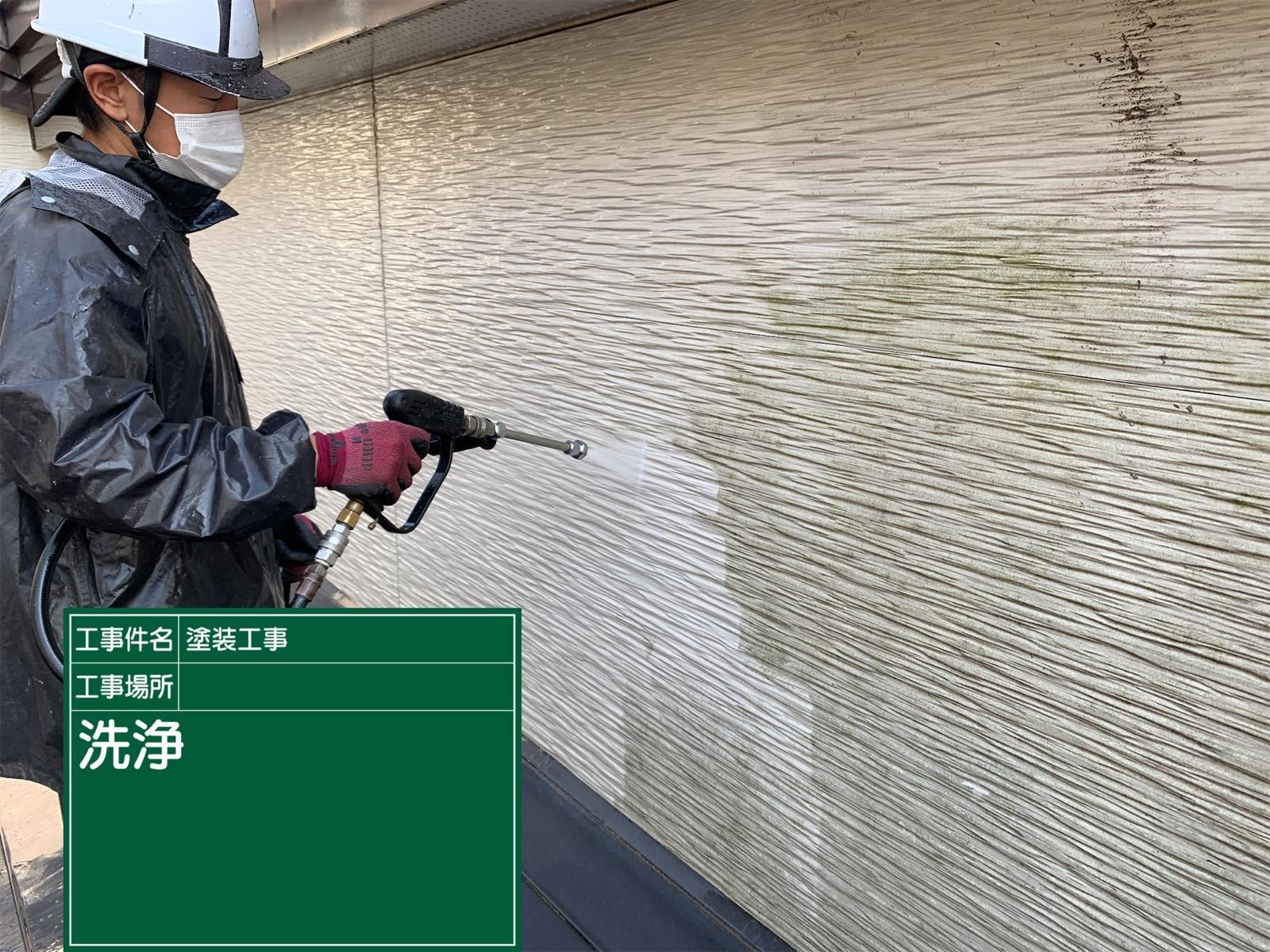高圧洗浄外壁300017