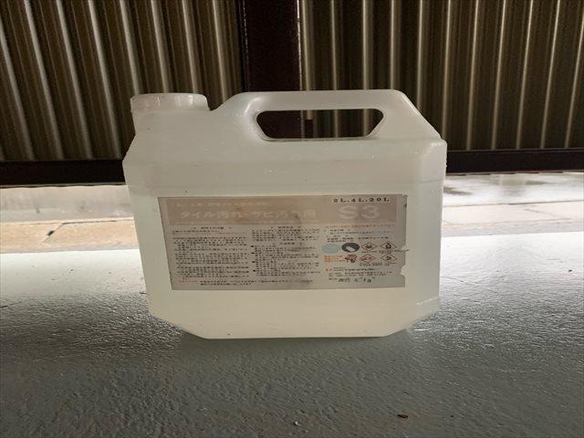 塀洗浄用薬品_0328_M00022