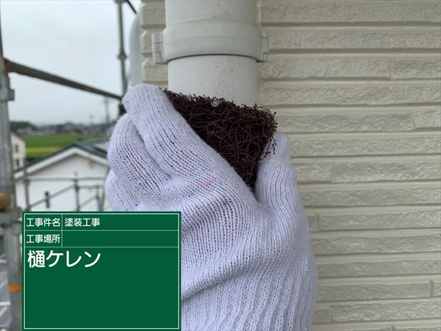 樋0927_a0001(2)011